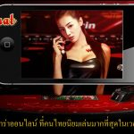 Baccarat-Game-mobile-phone