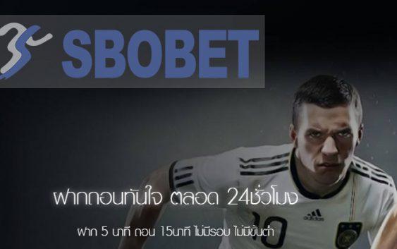 sbobet-24hr online
